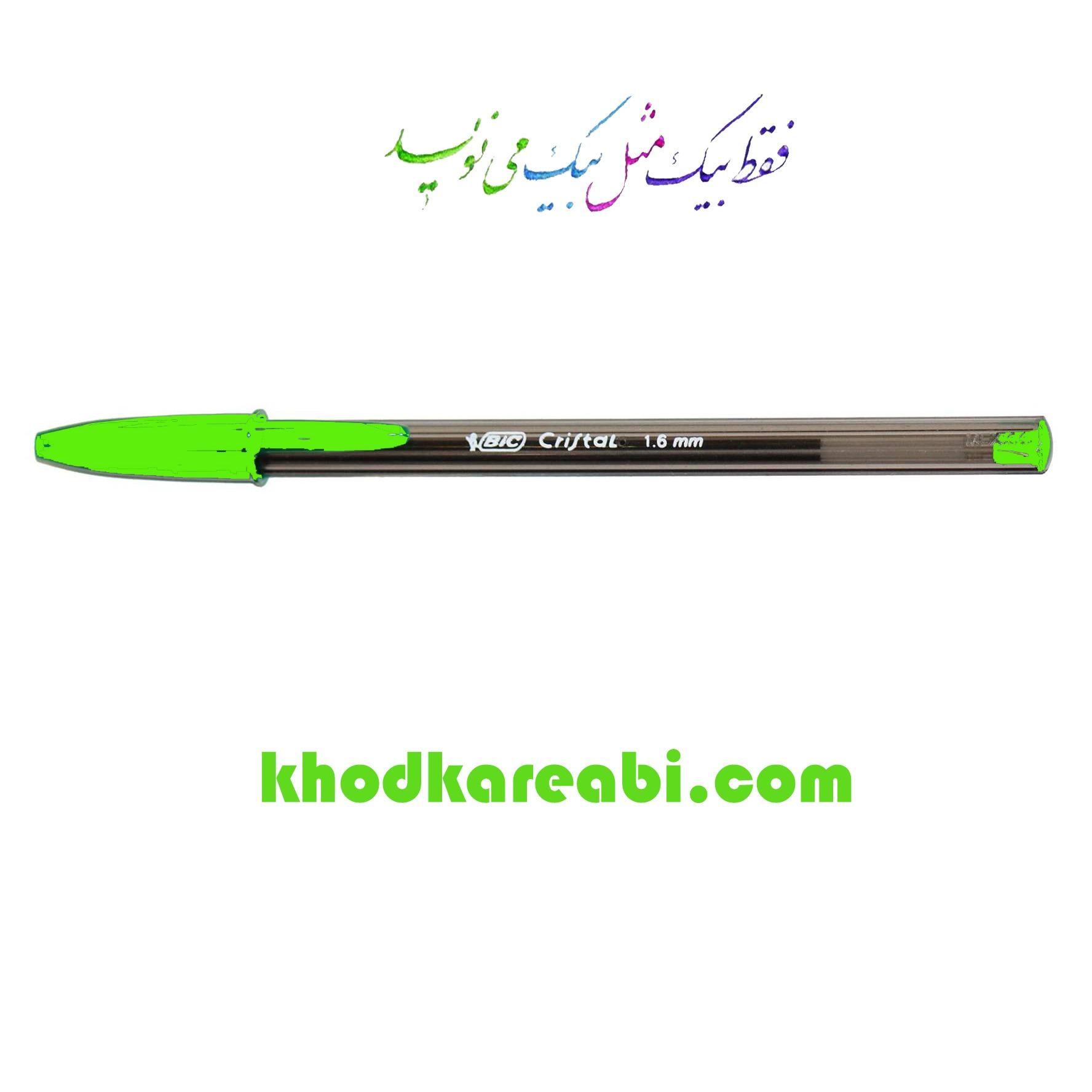 خودکار بیک 1.6 میلیمتر رنگ سبز فسفری