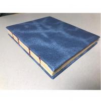 دفترچه خاطرات مدل N-02